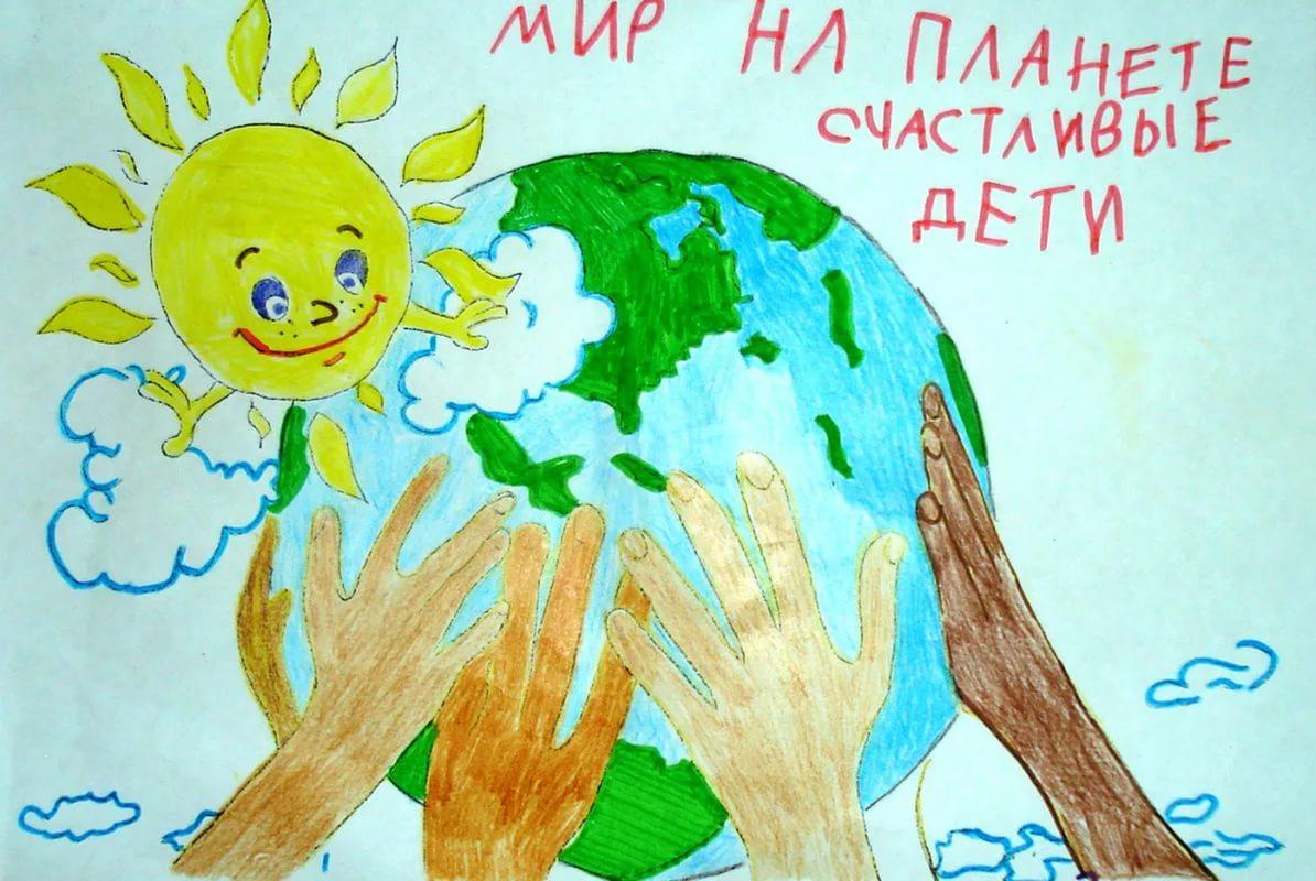 Конкурс мир без войны рисунки
