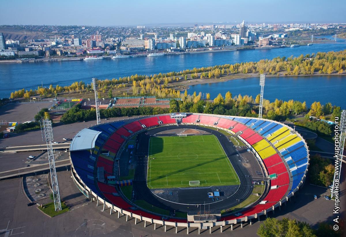 Центральный стадион в екатеринбурге фото