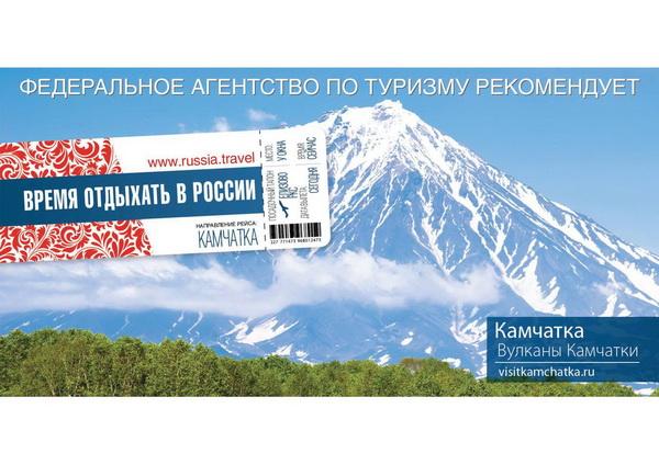 федеральное агентство по туризму телефон