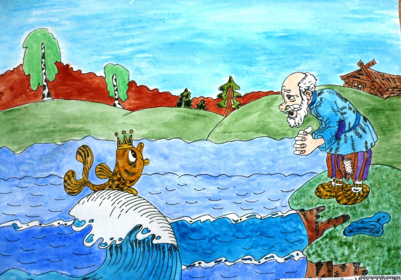 Рисунки картинки по сказкам пушкина